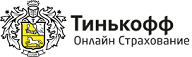 Тинькофф Онлайн страхование