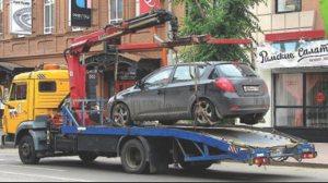 страхование авто во время эвакуации