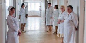медстрахование для чиновников