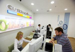 санация Связного банка Агентством по страхованию вкладов