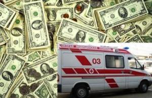 бесплатная медицина и ОМС