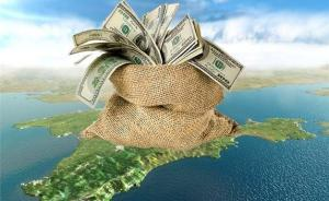 Страховые взносы в Крыму
