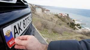 автостраховка в Крыму