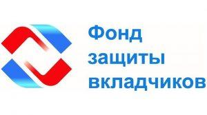 фонд защиты вкладчиков Крыма