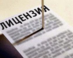 отзыв лицензии у страховых компаний