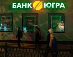 банк-агент асв