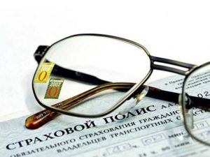 Резник настаивает на повышение тарифов по ОСАГО