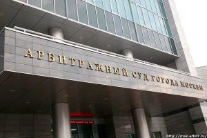 Российский канал РЕН ТВ проиграл суд в пользу страховщика в связи с делом «Оборонсервиса»