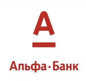 Зарплатные клиенты «Альфа-Банка» смогут подключить услугу страхования средств совместно с «АльфаСтрахованием»