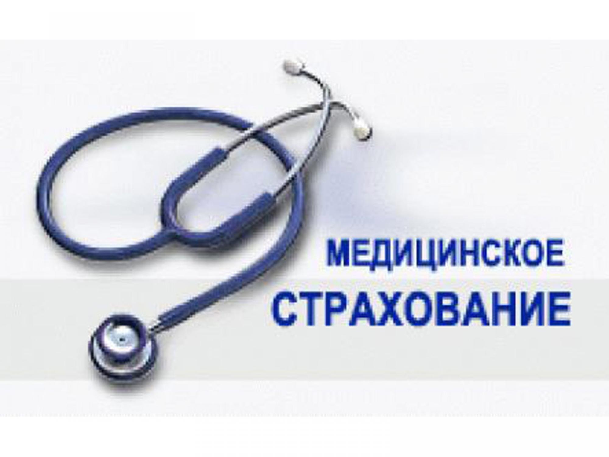 Архангельск областная больница новый хирургический корпус