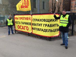 FAR-protiv-rosta-tarifov-OSAGO