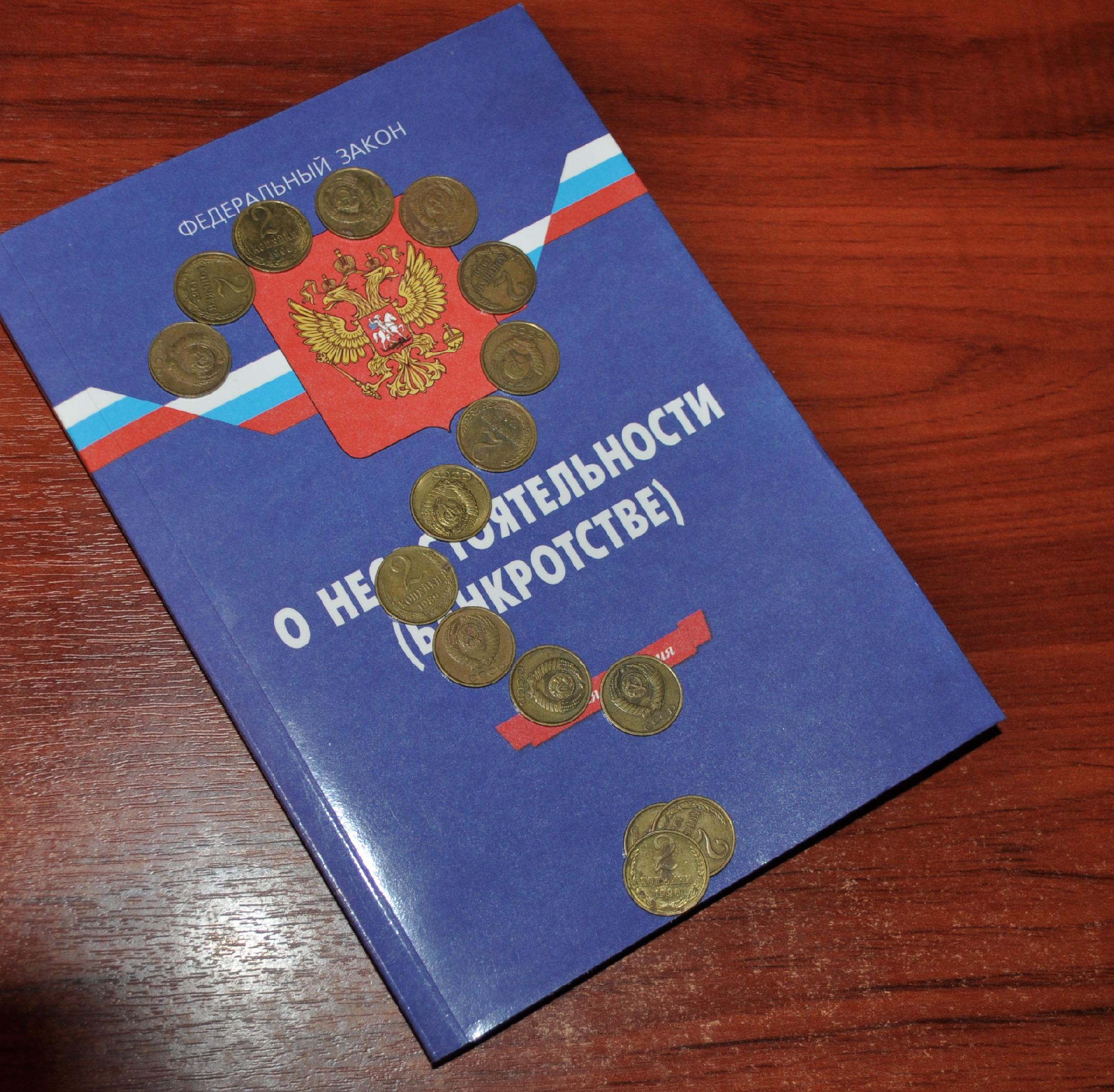 Новости в ордынском районе