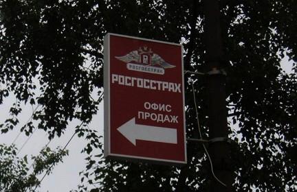 Лицензии кредитных компаний Украины представленных на сайте:
